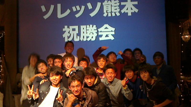 せいじコーチのブログ-2013111720390001.jpg